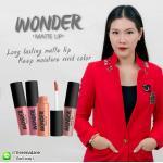 Wonder Matte Lip By Verena เวอรีน่าวันเดอร์ แมท ลิปสติก