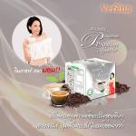 กาแฟ P-Prosrim Coffee Plus พี-โปรสลิม คอฟฟี่พลัส ปุ๊กกี้