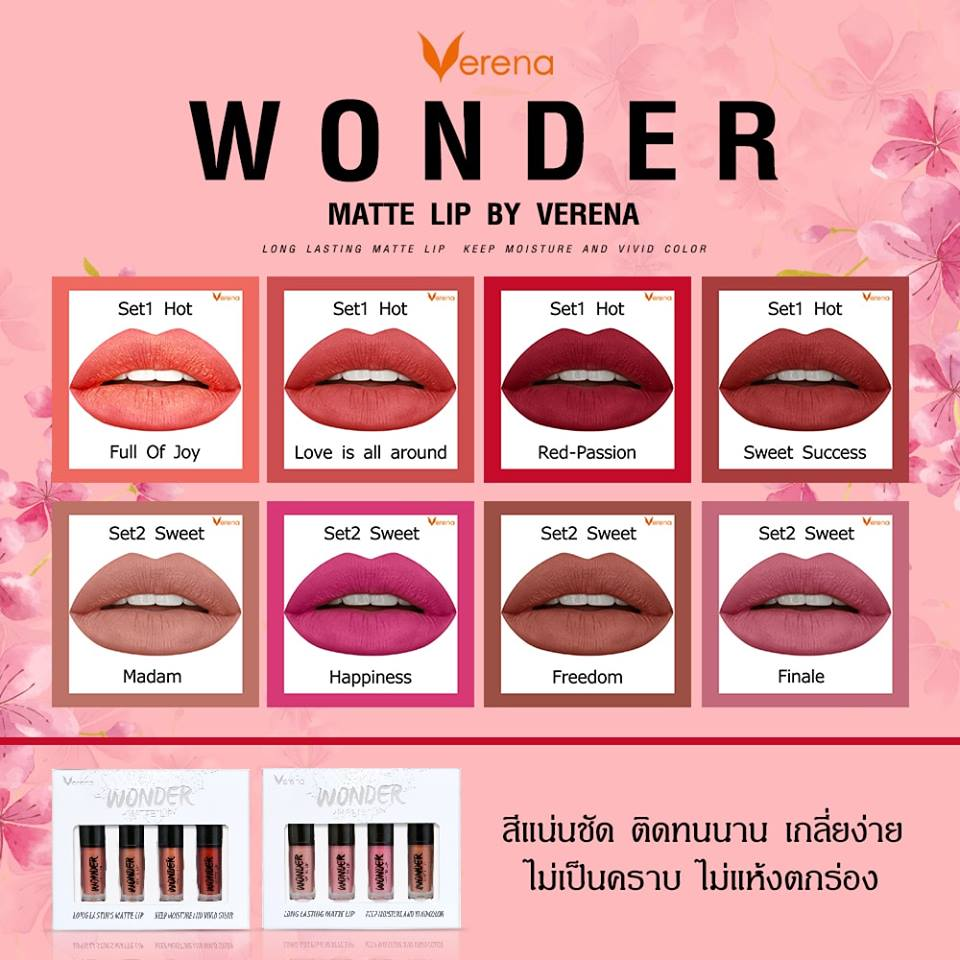 wonder matte lip by verena