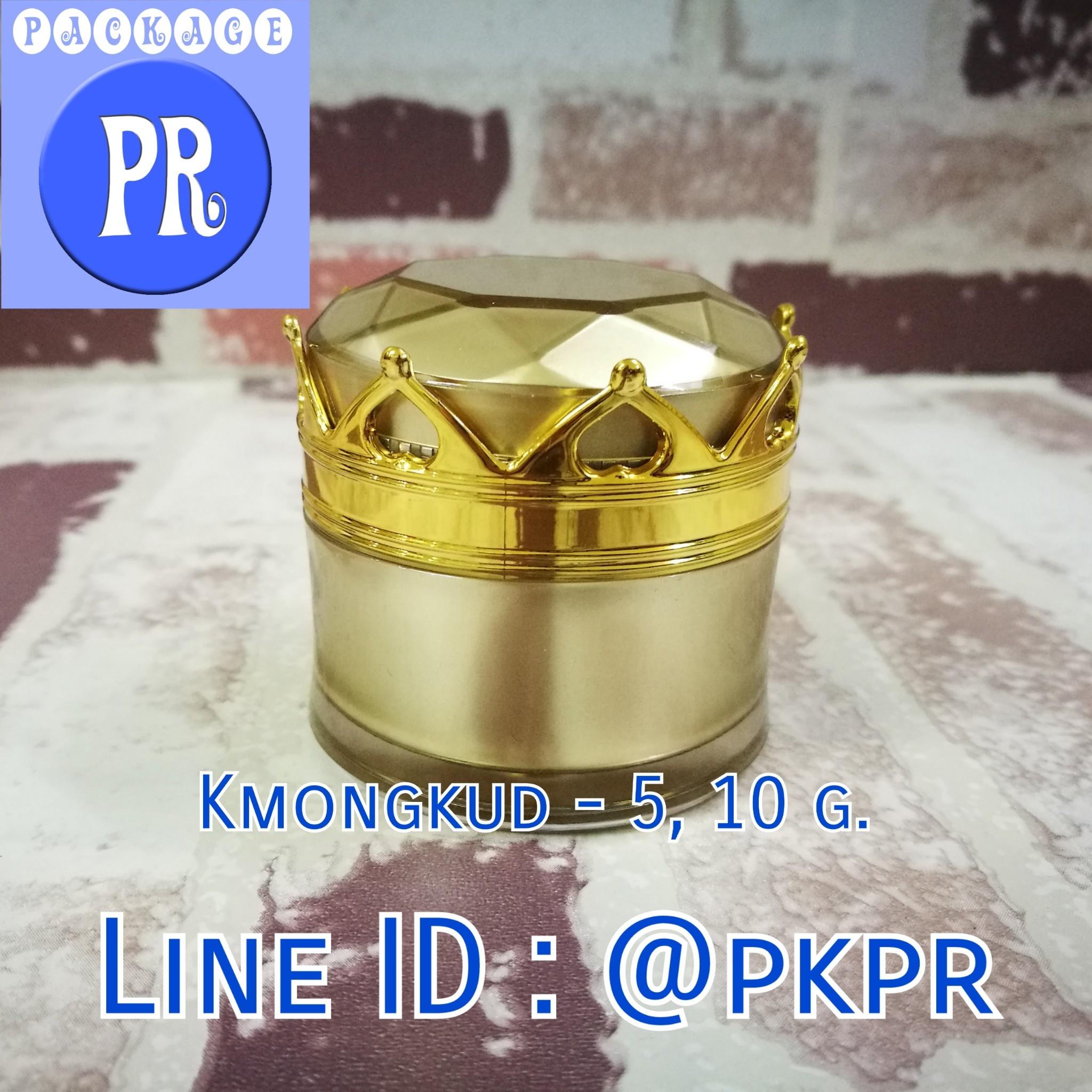 kmongkud สีทอง (มงกุฏ) 5 g.