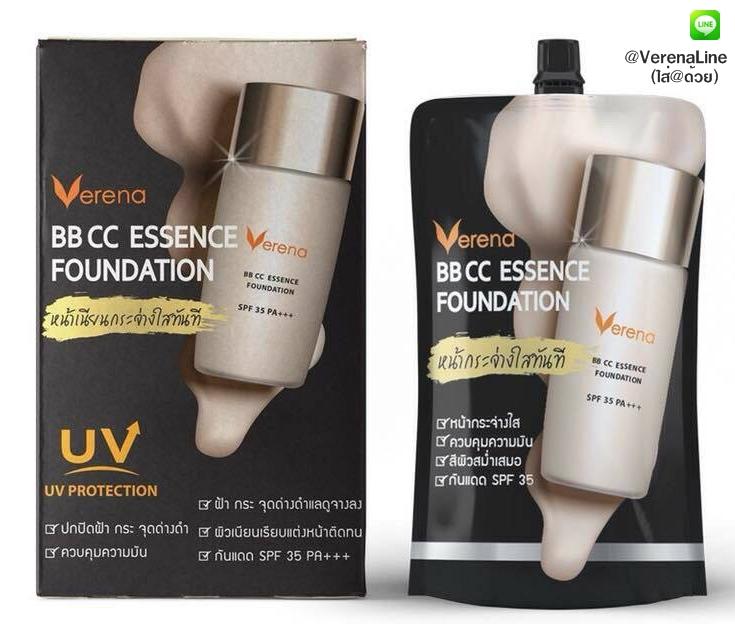 Verena BB CC Essence Foundation เวอรีน่า บีบี ซีซี เอสเซ้นท์ ฟาวเดย์ชั่น