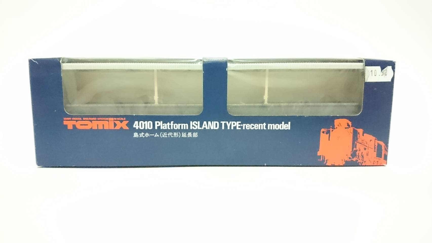 สถานีรถไฟ Tomix 4009 Island Platform (modern type) - N Scale