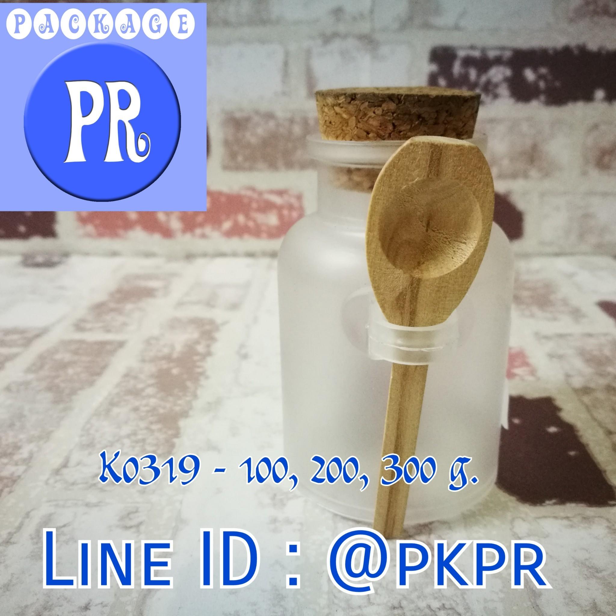 K0319 - 100 g.