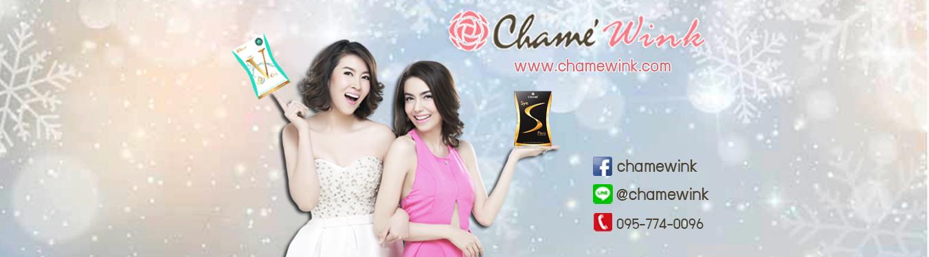 chame-thailand