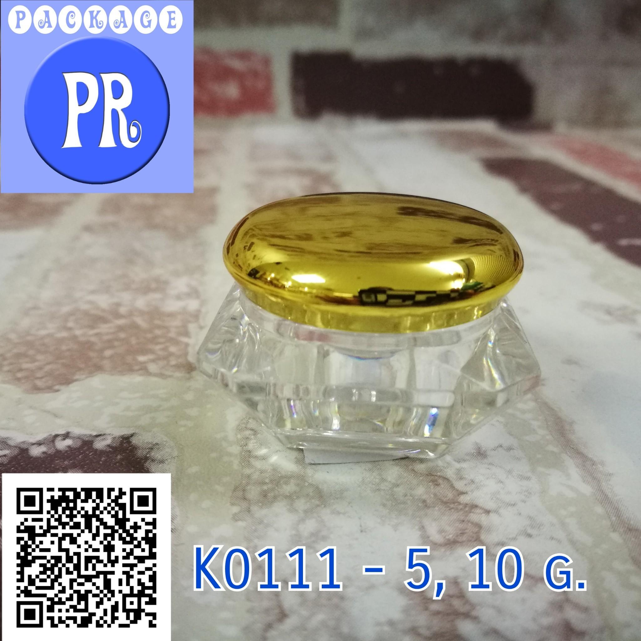 K0111 - 5 g