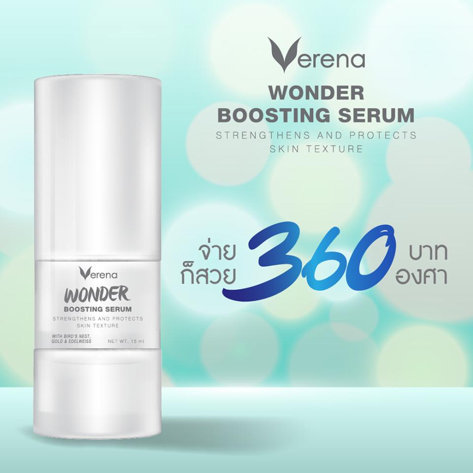 verena wonder boosting serum
