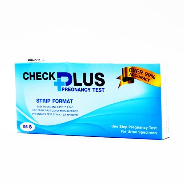 ที่ตรวจครรภ์ CHECK PLUS PREGNANCY TEST STRIP แบบจุ่ม กล่องสีฟ้า [ ZIGMA ]