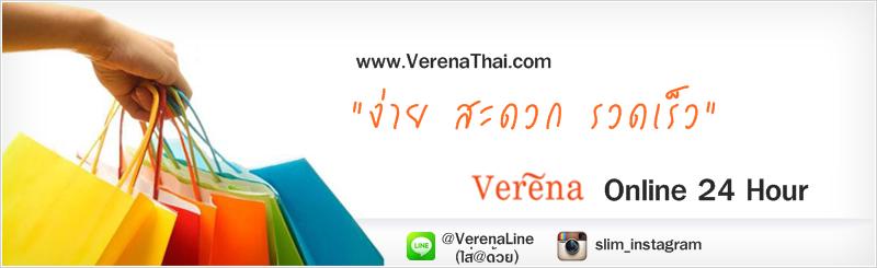 banner verena online