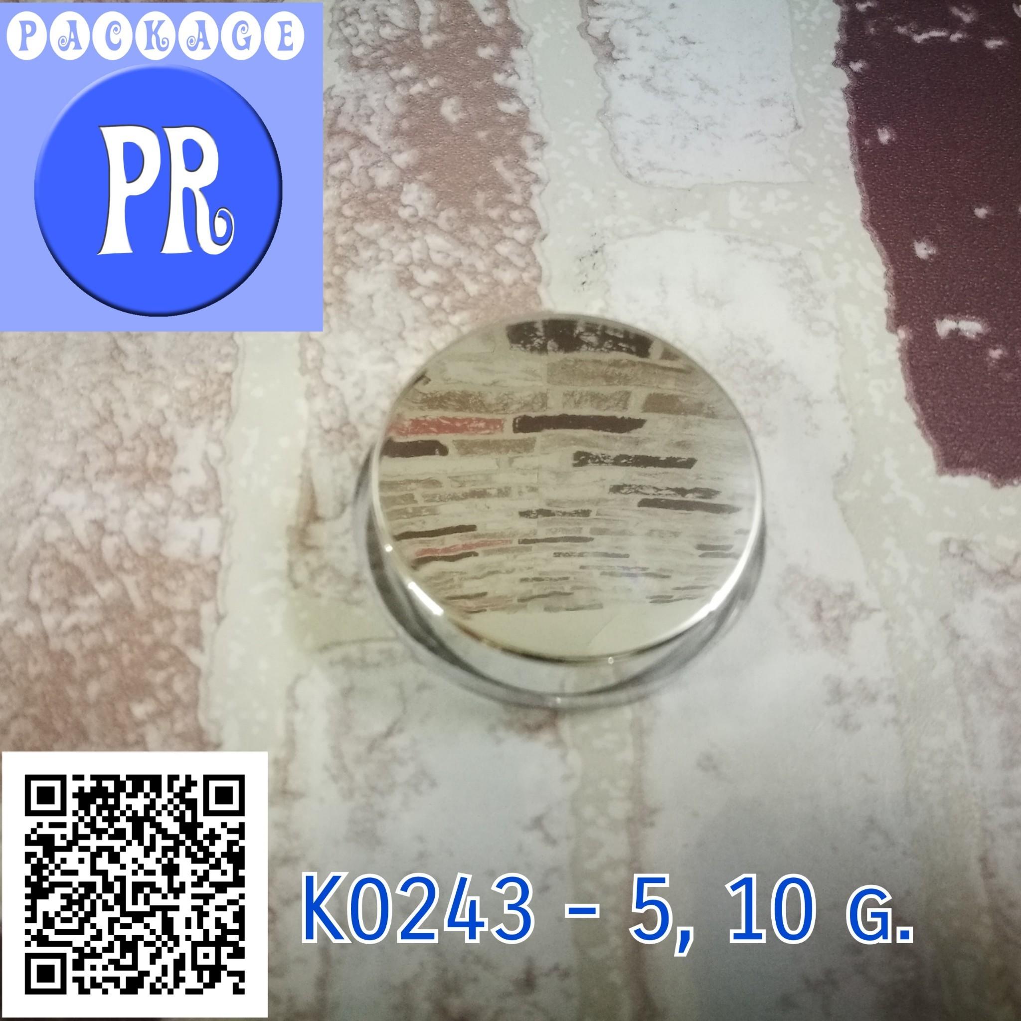 K0243 - 10 g