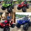 รถ ATV สำหรับเด็ก