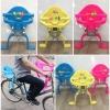 เก้าอี้เด็ก เสริมจักรยาน