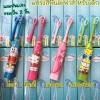 แปรงสีฟันไฟฟ้าสำหรับเด็ก