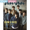 [พร้อมส่ง] แมกกาซีน BTS Magazine ANAN vol. 2057 Japan Magazine - SPECIAL EDITION