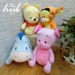 Pooh and Friends 20 นิ้ว