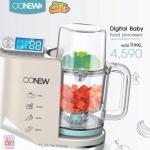 โถปั่น (Digital baby food processor)