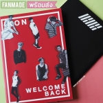 [พร้อมส่ง] สมุดมีเส้น iKON - Welcome Back