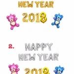 ลูกโป่ง Happy New Year 2018