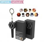 [พร้อมส่ง] พวงกุญแจแท่งไฟ EXO - MINI KEY RING (BLACK)