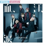 [พร้อมส่ง] BTS - 血、汗、淚 (Blood, Sweat & Tears) Japanese Ver. Album [Type A: CD+DVD MV]