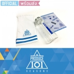 [พร้อมส่ง] PRODUCE 101 SEASON2 - BOTTLE SET (OFFICIAL GOODS)