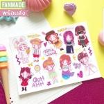 """[พร้อมส่ง] สติ๊กเกอร์ TWICE - Sticker FanArt """"TT"""" รวมเมมเบอร์ ขนาด A5"""