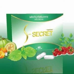 S-secret (เอส ซีเครท) 1 กล่อง