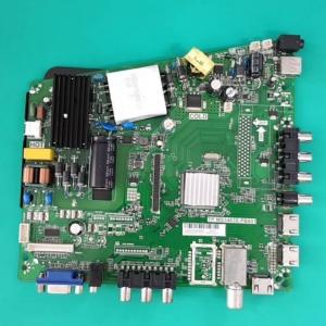 PRISMAPRO-T42D80-TP.MS3463S.PC801