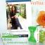 Verena SP-Fiber เวอรีน่า เอสพีไฟเบอร์ thumbnail 8