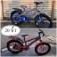 จักรยานเด็ก thumbnail 1