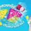 มาส์กทุเรียนกะทิ มาร์คเวอรีน่า Verena Envy Durian Sleeping mask thumbnail 14