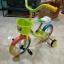 จักรยานเด็ก ไร้โซ่ thumbnail 6
