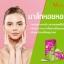 มาส์กทุเรียนกะทิ มาร์คเวอรีน่า Verena Envy Durian Sleeping mask thumbnail 7