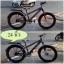 จักรยานเด็ก thumbnail 2