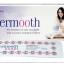 Dermooth (เดอมูท : 21 เม็ด)