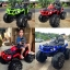 รถ ATV สำหรับเด็ก thumbnail 1