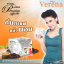 กาแฟ P-Prosrim Coffee Plus พี-โปรสลิม คอฟฟี่พลัส ปุ๊กกี้ thumbnail 3