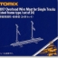 Tomix Overhead Wire Mast for single track (24 pcs) - N Scale thumbnail 2
