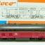 หัวรถจักรดีเซล Roco DB AG Class 215 - N Scale thumbnail 3