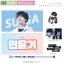 """[พร้อมส่ง] สโลแกนเซท SUMMER KIT JAPAN EDITION - """"LOVE SUGA"""" by SU CAN FLY_JP (JAPAN FANS) thumbnail 1"""