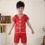 ชุดตรุษจีน เด็กชาย thumbnail 1