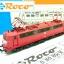 หัวรถจักรไฟฟ้า Roco DB BR150 - N Scale thumbnail 2