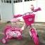 จักรยานเด็กสีชมพู thumbnail 1