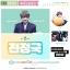 """[พร้อมส่ง] สโลแกนเซท SUMMER KIT JAPAN EDITION - """"PRINCE FOR JK"""" by snowpeach__jp (JAPAN FANS) thumbnail 1"""