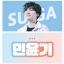 """[พร้อมส่ง] สโลแกนเซท SUMMER KIT JAPAN EDITION - """"LOVE SUGA"""" by SU CAN FLY_JP (JAPAN FANS) thumbnail 2"""