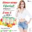 Verena Fiberlax เวอรีน่า ไฟเบอร์แล็กซ์ โปรโมชั่น 3 กล่อง thumbnail 1