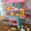 ของเล่นชุดครัว mini kitchen thumbnail 1