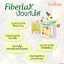 Verena Fiberlax เวอรีน่าไฟเบอร์แล็กซ์ 1 กล่อง thumbnail 4