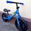 จักรยานฝึกทรงตัว Balance Bike thumbnail 5