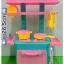 ของเล่นชุดครัว mini kitchen thumbnail 2