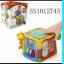 กล่องของเล่นกิจกรรม 5 ด้าน เสริมพัฒนาการเด็ก thumbnail 3